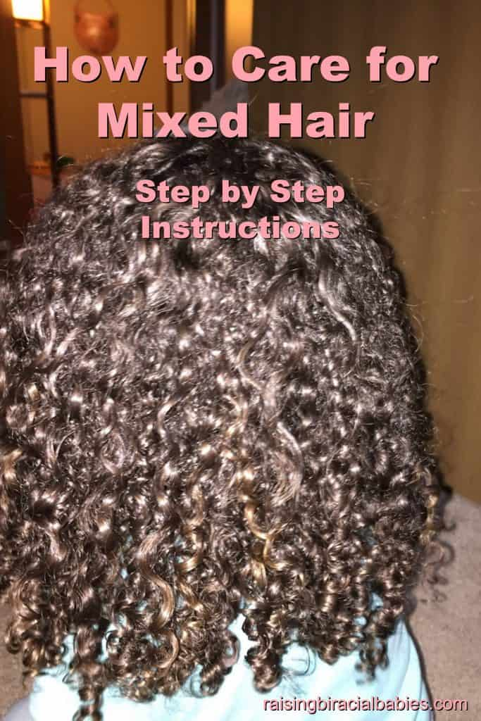 Mixed Hair | care for mixed hair | biracial hair care | frizz free mixed hair | curly biracial hair |