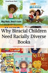 books that feature biracial children | biracial | biracial children | books for biracial kids | diverse books |