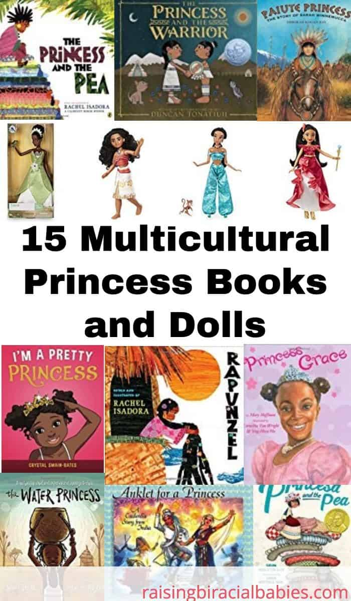 multicultural princess books and dolls | multicultural princesses for children | diverse books for children | diverse books for girls | diverse toys for girls | diverse princesses