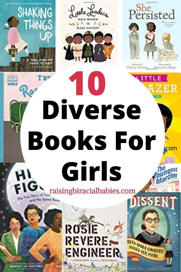 diverse books for strong girls | books for girls | diverse children's books | books for young kids | books for girls |