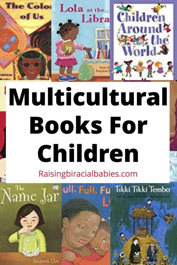 multicultural children's books | books for kids | reading | diverse books for children | multicultural resources |