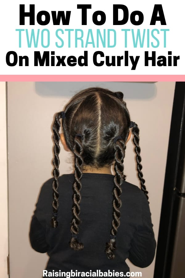 Looking for a cute and easy biracial hairstyle? In this tutorial learn how to do a two strand twist for mixed curly hair!