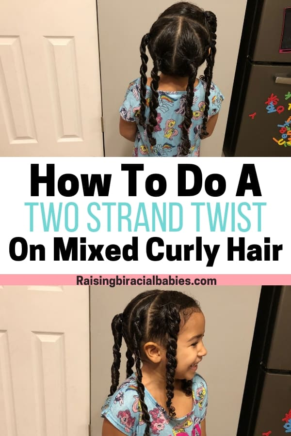 Looking for a cute, simple biracial hairstyle? This two strand twist is a great protective hairstyle for mixed curly hair! Learn how to do this hairstyle in this tutorial.