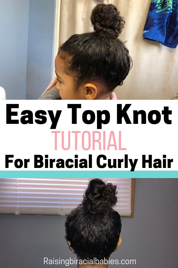 This tutorial shows you how to create an easy top knot for curly biracial hair. It's a versatile and simple mixed kids hairstyle!